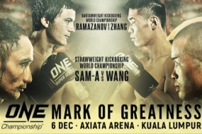 Muaythai: One Championship – Man of Greatness