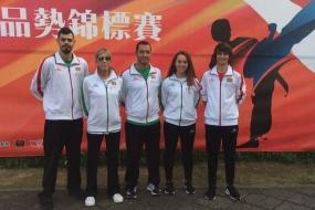 Taekwondo: Campeonato do Mundo de Poomsae